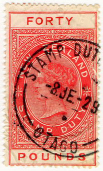 (273) £40 Red (1882)