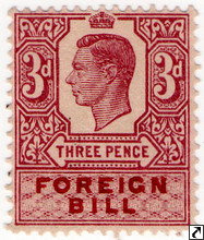 George VI Revenue Stamps
