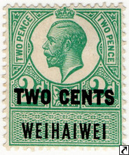 Colonial Revenue Stamps