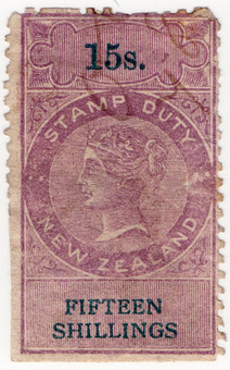 (192) 15/- Lilac & Green (1870)
