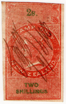(17) 2/- Red-Brown & Green (1866)