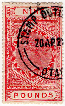 (263) £9 Red (1882)